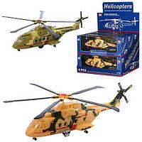ВЕРТОЛЕТ 529-70, игрушечный вертолет,игрушка
