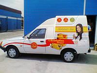 Реклама на транспорте, поклейка плёнки в Запорожье
