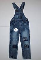 Комбинезон джинсовый оптом унисекс