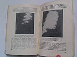Местная пенициллинотерапия хронических нагноений легких 1957 год Медгиз, фото 5