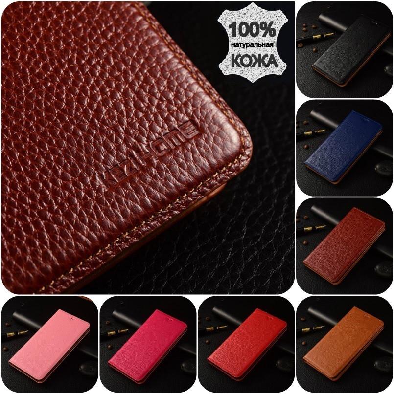 DOOGEE X9 mini оригинальный чехол книжка кожаный из натуральной телячьей ПРЕМИУМ кожи противоударный