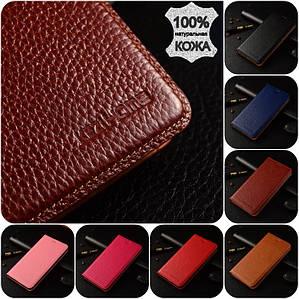 """Xiaomi Redmi Note 5A оригинальный кожаный чехол книжка ПРЕМИУМ кожа магнитная фиксация противоударный  """"KZH"""""""