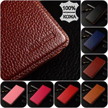 DOOGEE X5 MAX оригинальный чехол книжка кожаный из натуральной телячьей ПРЕМИУМ кожи противоударный на телефон