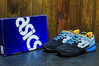 Мужские кроссовки Asics Gel Lyte 5 (Асикс) разноцветные