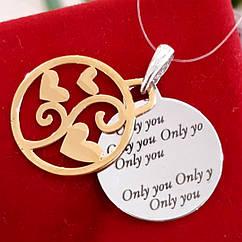 Серебряный кулон Сердце двойной - Кулон Сердце серебро 925