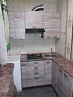 Кухня в малосімейку, фото 1