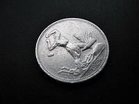 ПОЛТИННИК Серебро 900 п. 50 копеек 1924 года ( ПЛ ) СССР, фото 1
