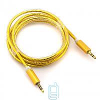 AUX кабель 3.5 c металлическим штекером 1.5 метра золотистый