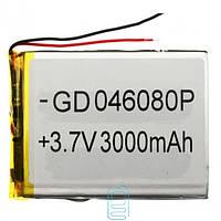 Аккумулятор GD 046080P 3000mAh Li-ion 3.7V