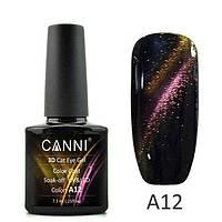 Гель-лак CANNI 3D Cat Eye №A12 (золотисто-розовый, магнитный), 7,3 мл