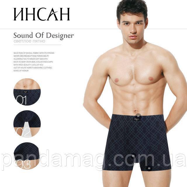 Трусы(боксеры) мужские Инсан - 50грн. Упаковка 2шт - р.XL