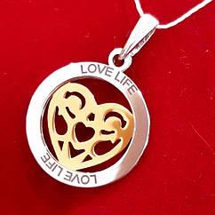 Серебряный кулон Сердце с позолотой - Кулон Сердце серебро с позолотой