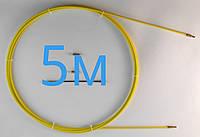 Протяжка кабельна 5м Ø 4мм профи   Мини-УЗК
