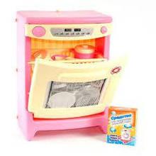 Детская игрушечная Посудомоечная машина Орион
