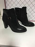 Ботиночки женские короткие классические  демисезонные черные кожаные  Kell