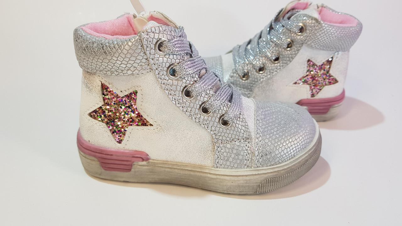 ed9a42ab6 Стильные весенние ботинки для девочки 22 - 27 размеры - KINDERTORG в Днепре