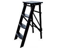 Деревянная стремянка - стул VENGE 4 ступени
