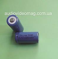 Литий-ионный аккумулятор 3.7V 16340  Li-ion 1400 mAh