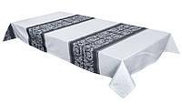 Скатерть c узором, 133х264 см, Эксклюзивные подарки, Столовый текстиль