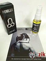 Penilux - Спрей для увеличения члена (Пенилюкс)