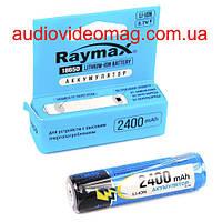 Литий-ионный аккумулятор Raymax 3.7V 18650 Li-ion 2400 mAh с защитой от перезарядки