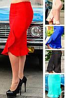 Классическая юбка с рюшами