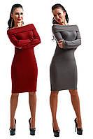 Теплое платье с открытыми плечами