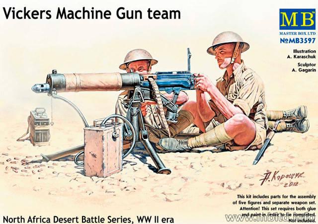 Расчет пулемета VICKERS в Северной Африке. 1/35 MB3597, фото 2