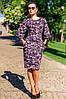 Трикотажное платье в женственный цветок