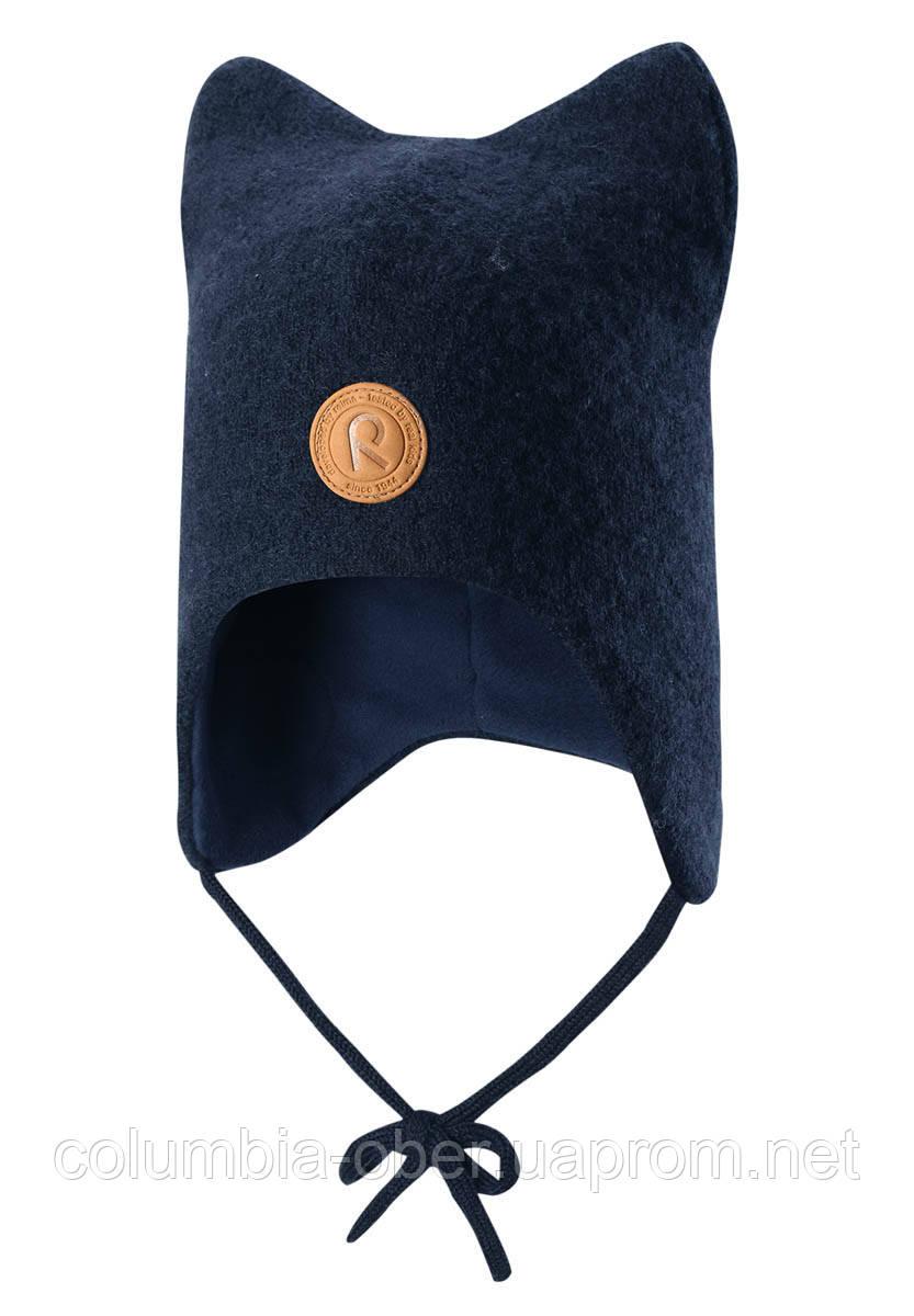 Детская зимняя шапка для мальчика Reima Otus 518435-6980. Размер 46.