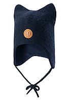 Детская зимняя шапка для мальчика Reima Otus 518435-6980. Размер 46., фото 1