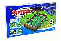Настольная игра «Футбол» HG235A, фото 1