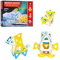 Магнитный конструктор Magical Magnet 712 (40 деталей) Ice world, фото 1