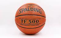 Мяч баскетбольный Composite Leather №7 SPALDING  PERFORMANCE Indoor/Outdoor (оранжевый)
