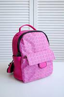 Рюкзак молодежный розовый