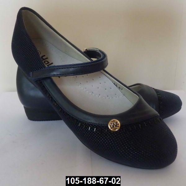 Туфли школьные для девочки, 34 размер (21.9 см), супинатор, кожаная стелька