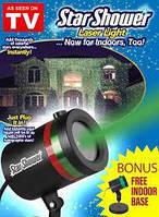 Новогодний светодиодный лазерный проектор Star Shower Laser Light