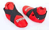 Защита стопы (киксы,футы) Sportko (кожвинил) красный