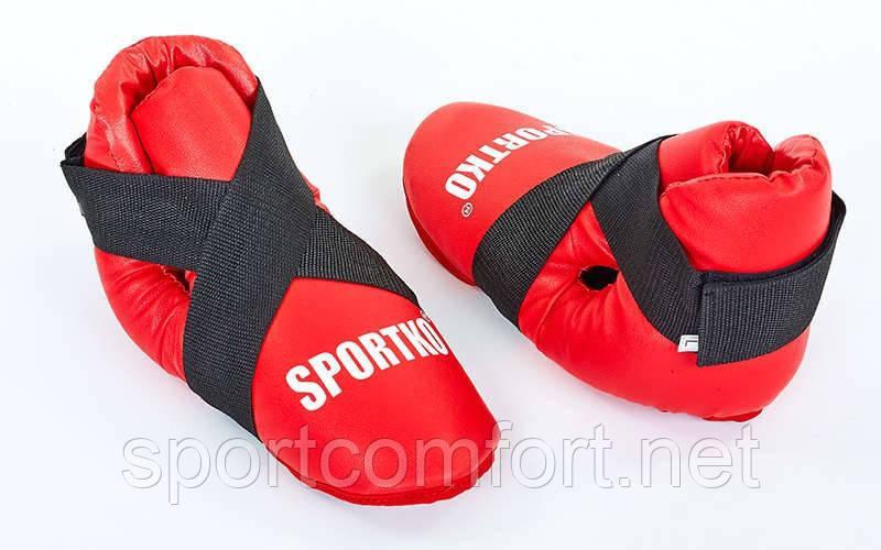 Защита стопы (киксы,футы) Sportko М (кожвинил) красный
