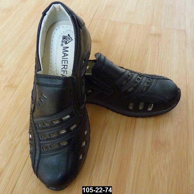 Летние туфли, мокасины для мальчика, 24 размер (16.8 см)