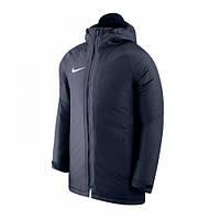 Оригинальная мужская куртка Nike Dry Academy 18 Jacket (893798-451)