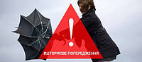 У зв'язку з погіршенням погодних умов 6km.com.ua 18 січня 2018 р короткий день! Частина Відправленнь переносяться на 20.01.2018р!