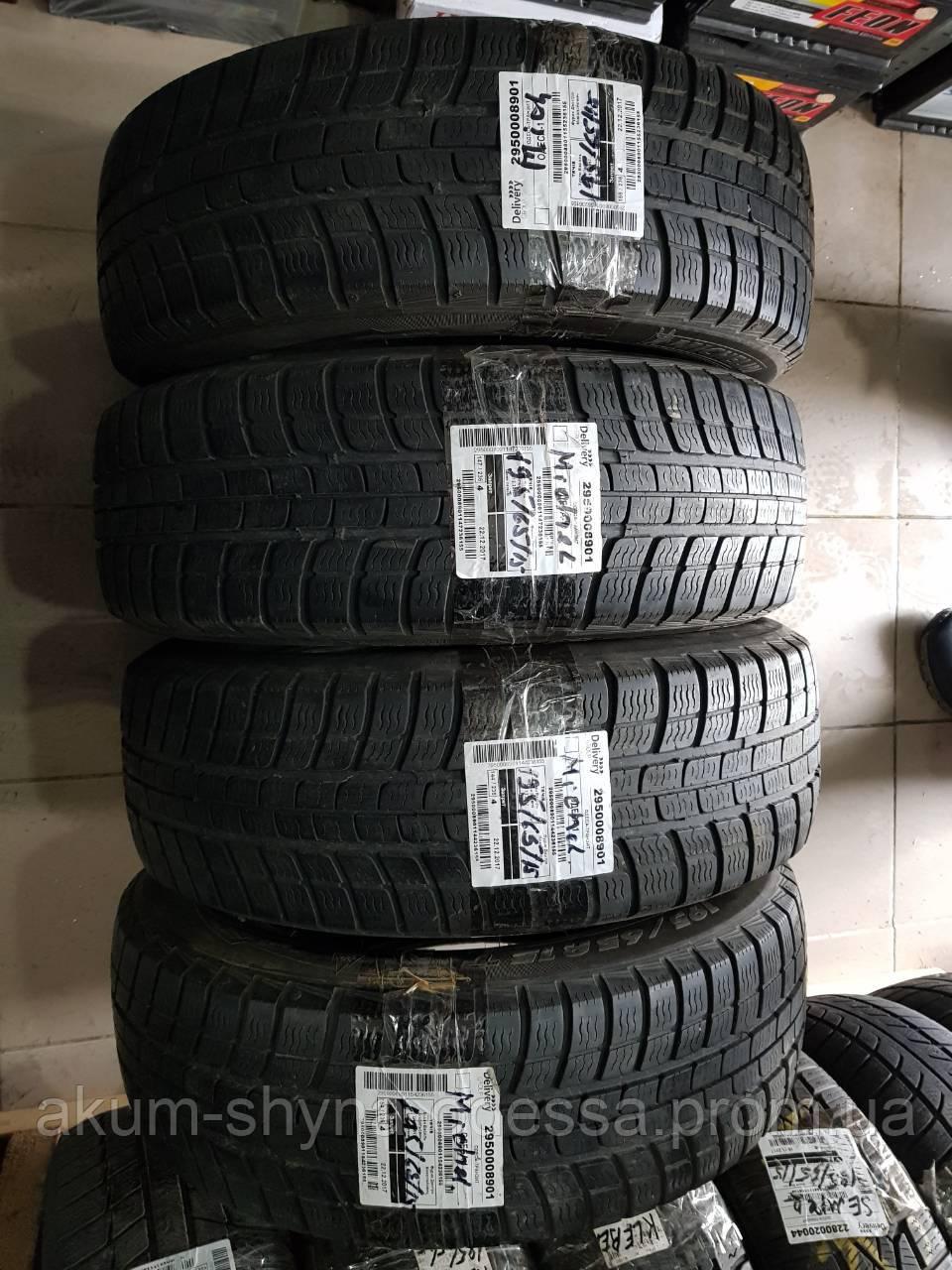 Шины зимние б/у 195/65 R15 Michelin Alpine комплект 6мм