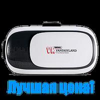 Очки виртуальной реальности Remax Fantasyland RT-V01