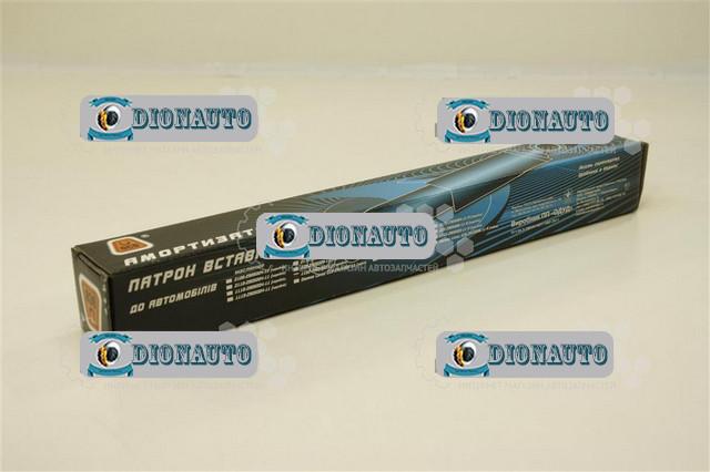 Амортизатор Таврия, 1102 ОСВ передний (патрон, вкладыш, вставка,картридж) ЗАЗ 1102 (Таврия) (1102-2905003-11)