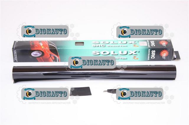 Пленка тонировочная SOLUX SRC 10% 0,5 х 3 метра Dark Black