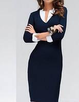 Платье женское Classic CC3011