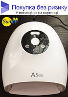 SUNUV.UA ASN A5 RED diodes 48W uv led lamp уф лед лампа 48 Вт Sun 1 2 3 4 5 6 8 9 C S X красный диод