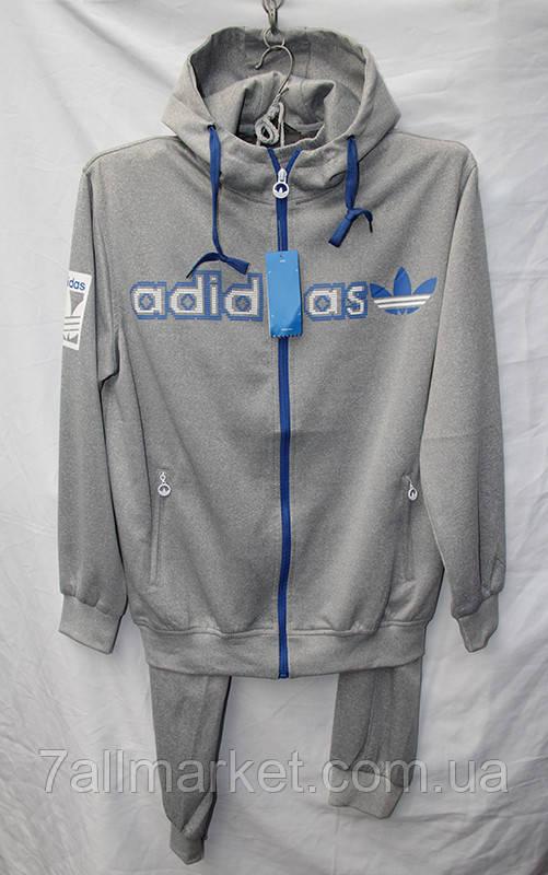 """Спортивный костюм мужской Adidas, размеры 46-52 (3 цвета) Серии """"ALYASKA"""" купить оптом в Одессе на 7км"""