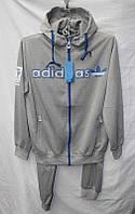 """Спортивный костюм мужской Adidas, размеры 46-52 (3 цвета) Серии """"ALYASKA"""" купить оптом в Одессе на 7км, фото 1"""
